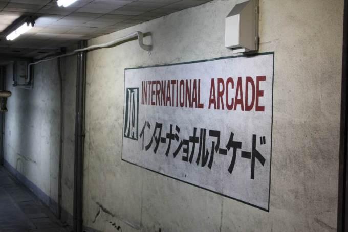 international_arcaid3