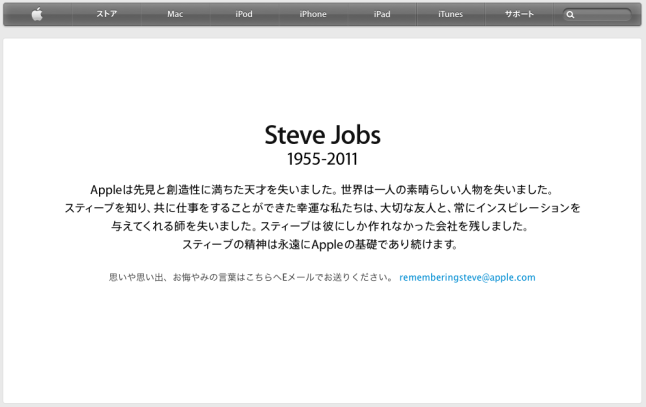 apples_comment