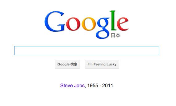googles_hp