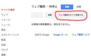 web_delete