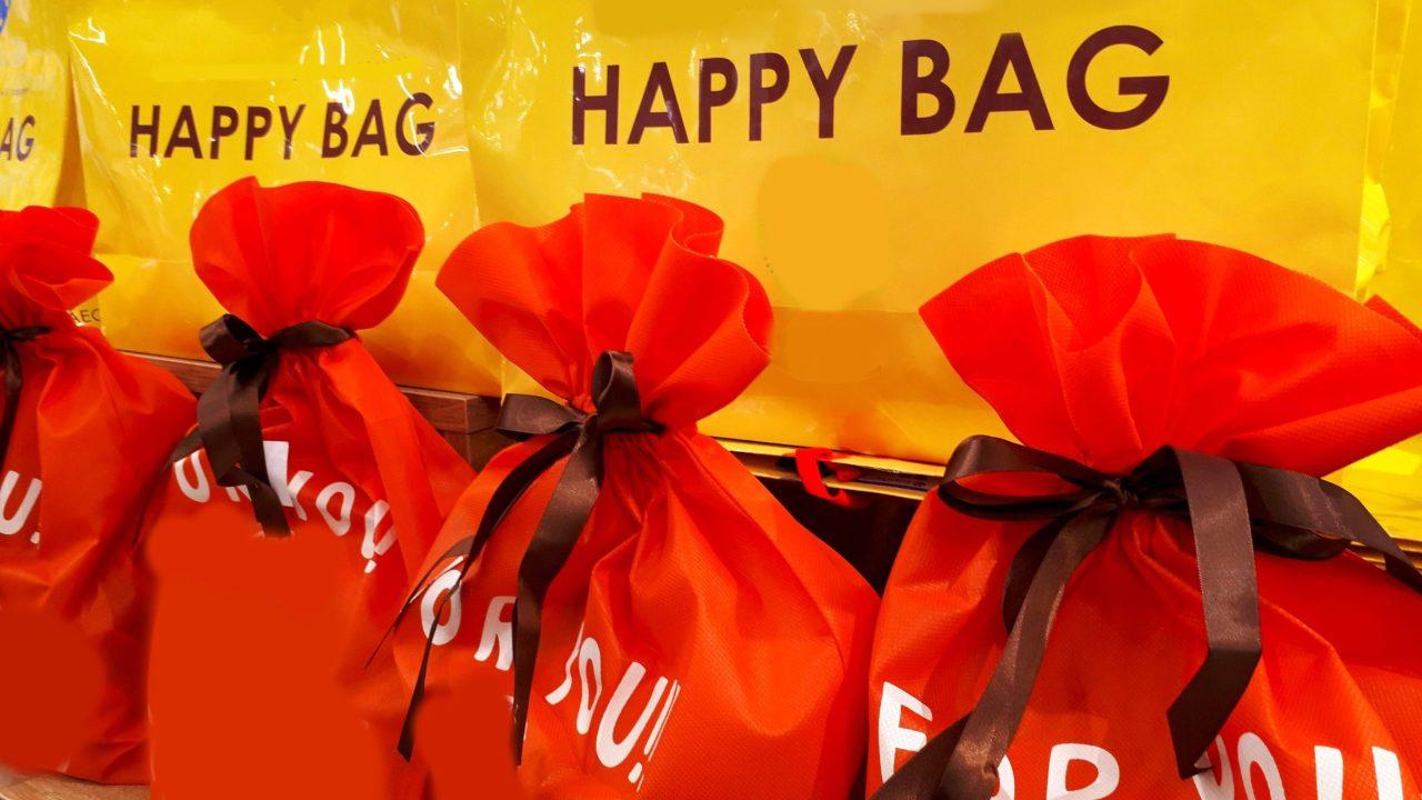happybag