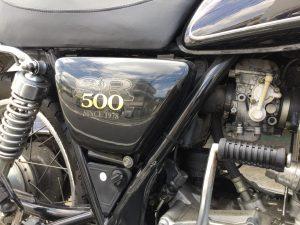 ヤマハSR500