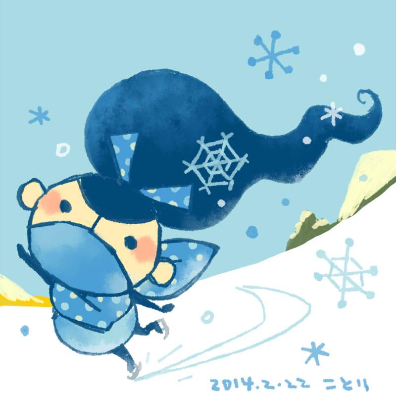 フィギュアスケート 氷上の女神(自称)