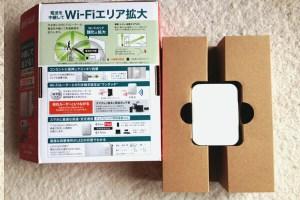 wifi中継器buffalo(WEX-733D)