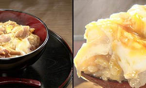 親子丼 サイゲン大介