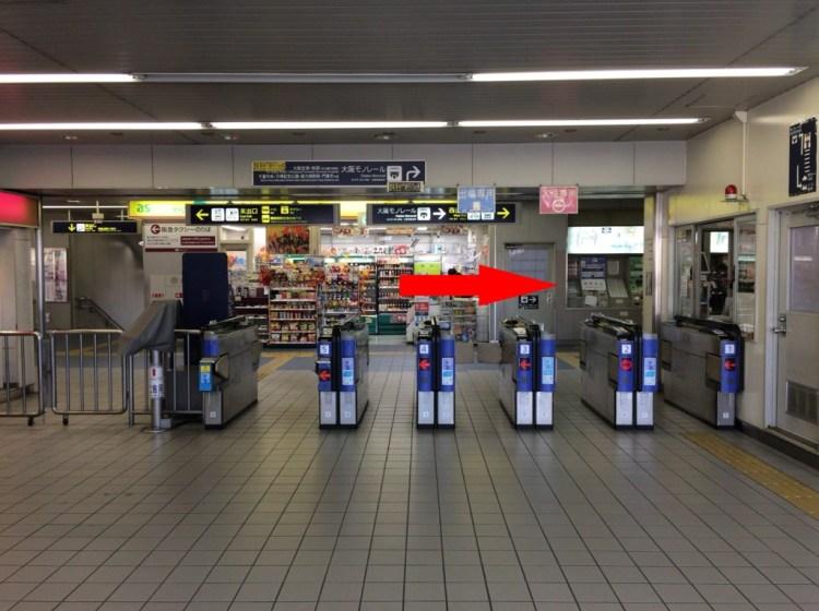 阪急蛍池駅の改札正面