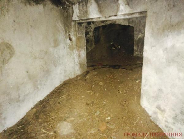 підземка