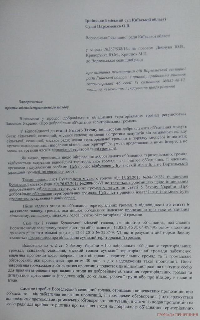 zaperechenya1