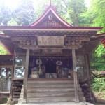 橋雲寺護摩堂