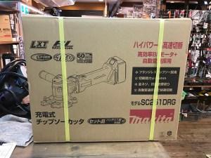 マキタ 充電式チップソーカッタ SC251DRG