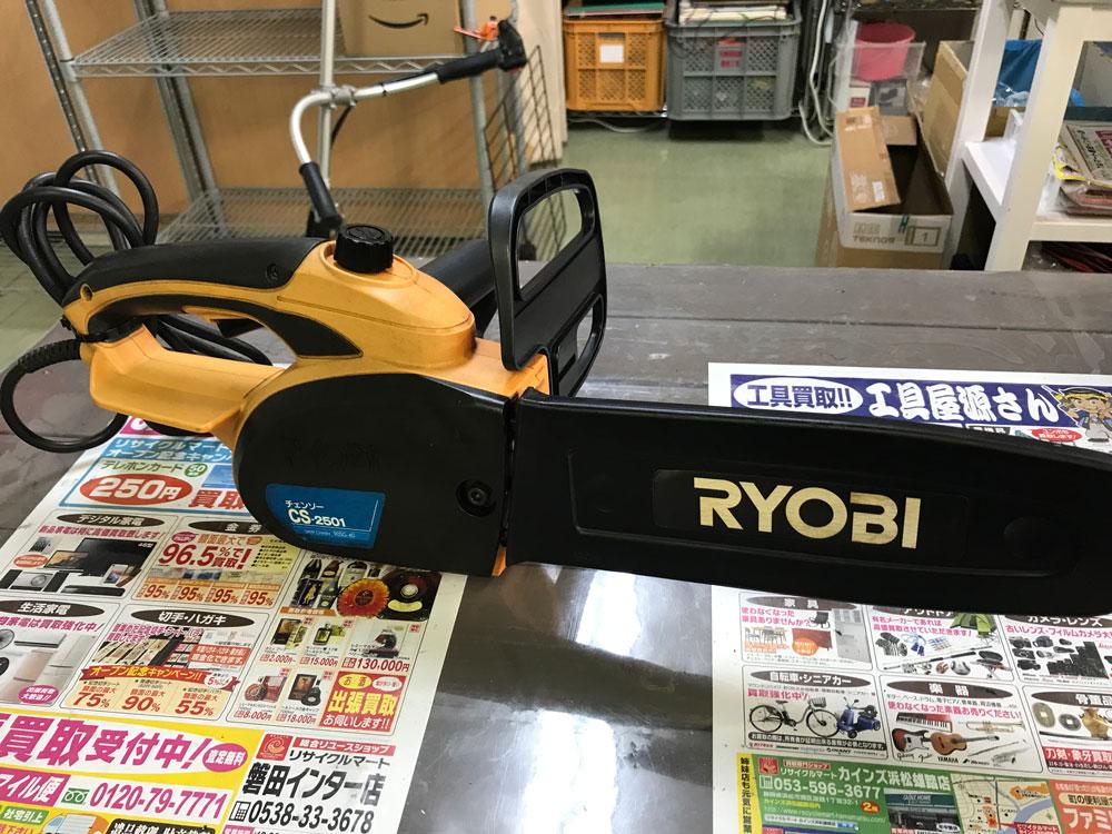 RYOBI チェーンソー CS-2501