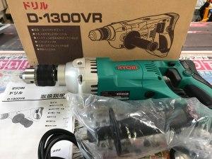 RYOBI 電気ドリル D1300VR