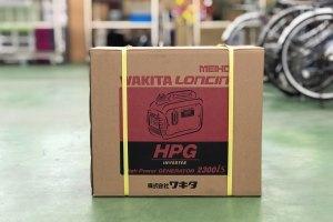 ワキタ インバーター発電機 HPG 2300is