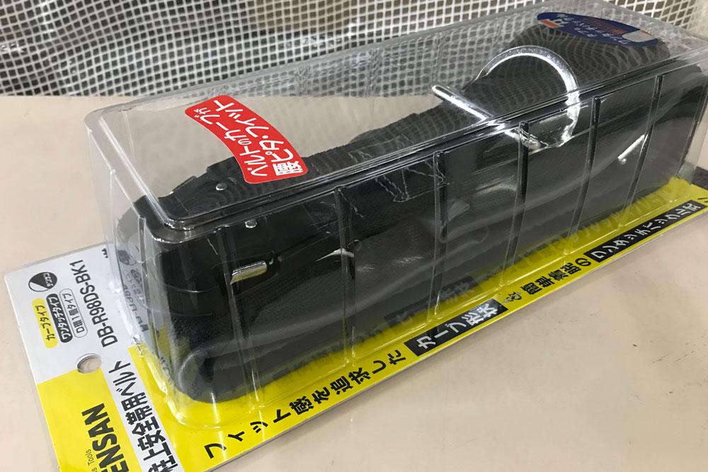 柱上安全帯用ベルト カーブタイプ・ワンタッチタイプ D環 ブラック DB-R98DS-BK1
