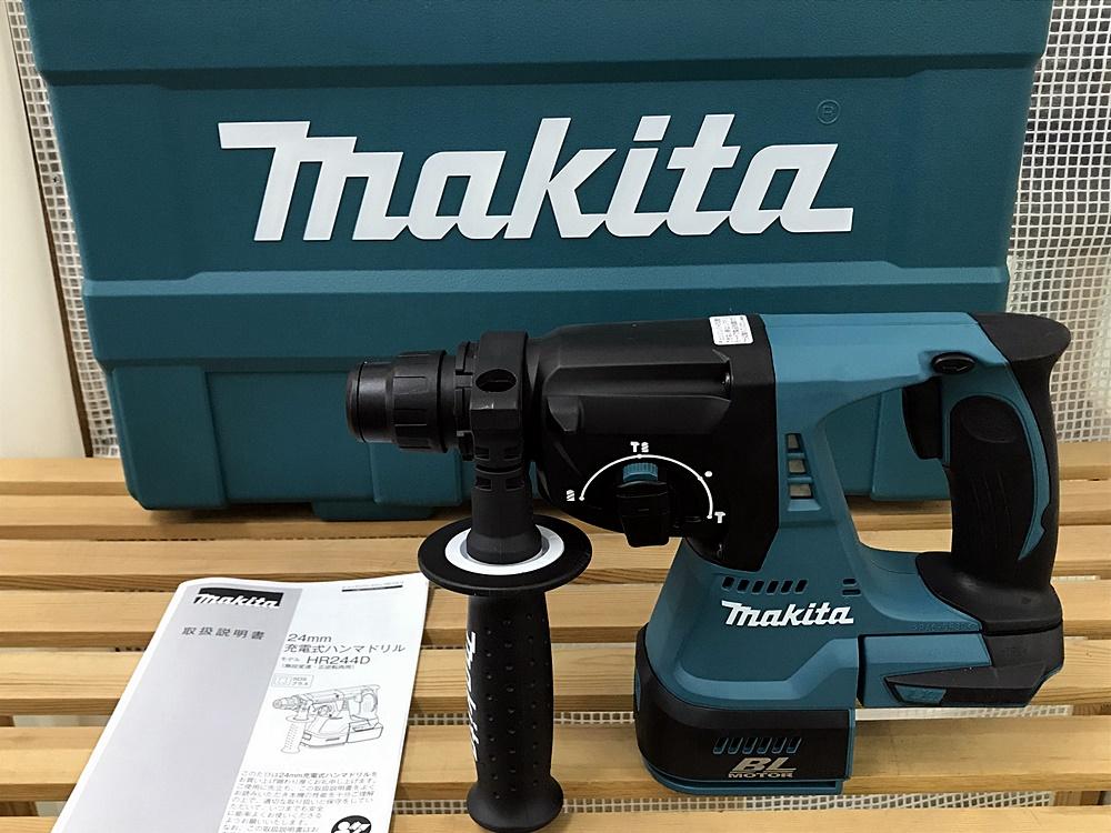 makita充電式ハンマドリルHR244DZK