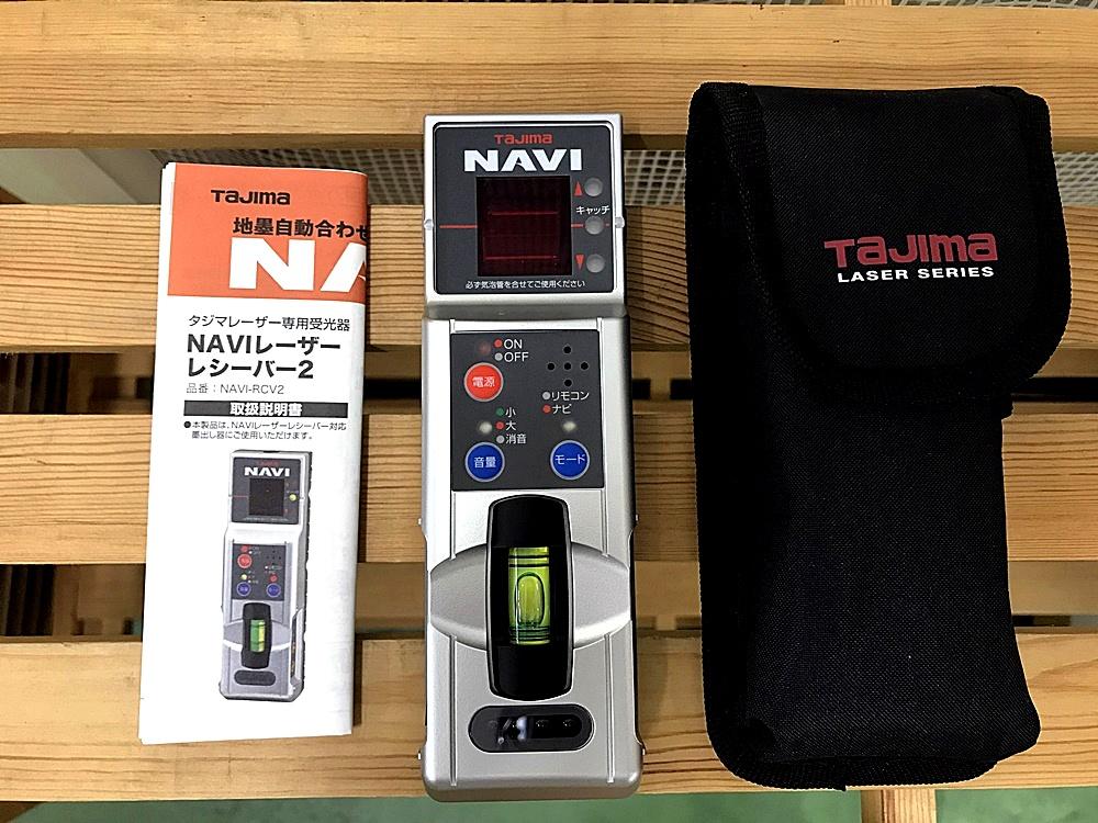 Tajima レーザーレシーバー NAVI-RCV2