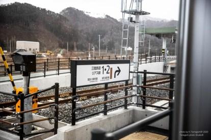 三陸鉄道 大槌駅前「クイン」