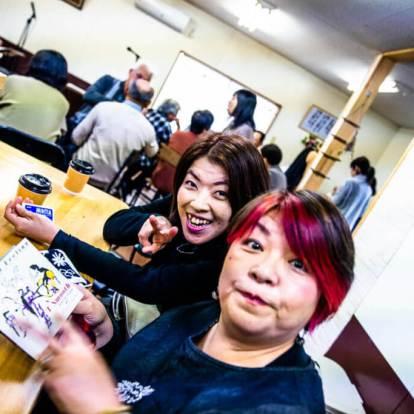 栗原『ル リアン』MIKA(VO)+菅野義孝(G) JAZZ LIVE