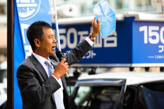 林ひろき THE150万仙台プロジェクト