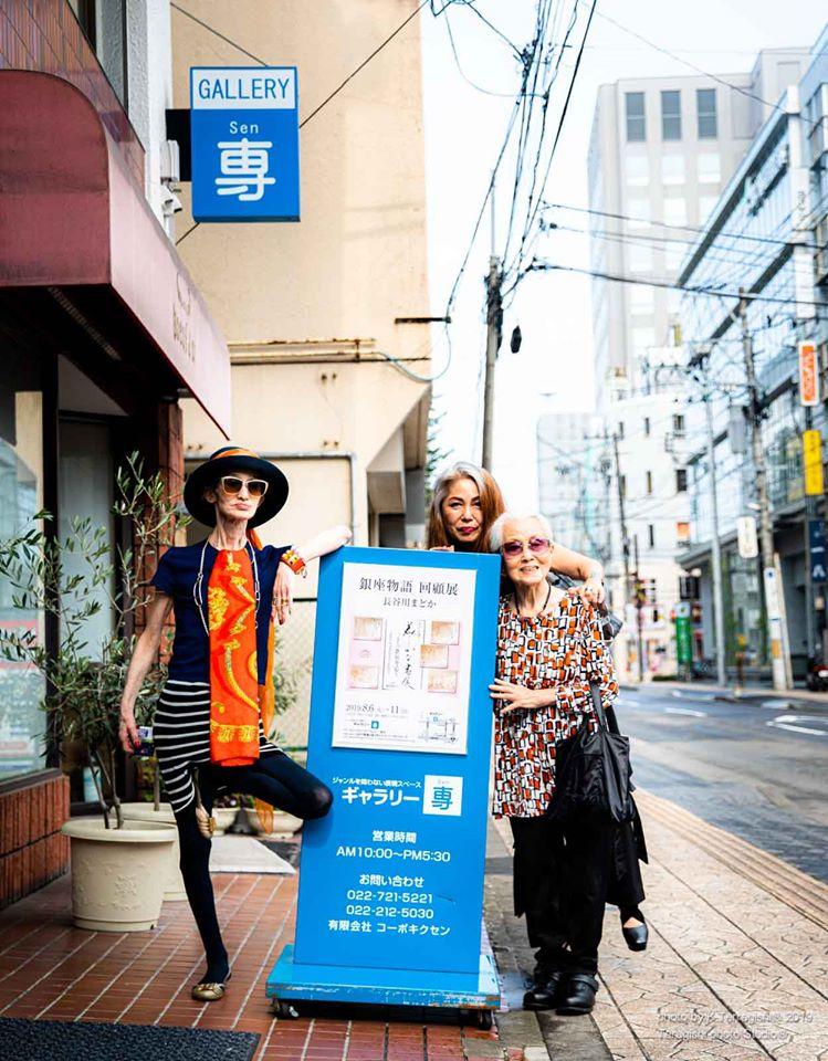 国分町 ギャラリー専にて Madoka Hasegawa個展『銀座物語 回顧展美しかな書展~三十六歌仙を追う~ 』