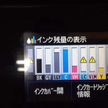"NEXT THE SAREE OF PINK!! 2009"" 作品の焼き出し準備"