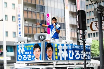 ドキュメント 仙台知事選 林ひろき