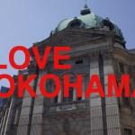 横浜3大がっかり観光名所。外しても、やっぱりヨコハマ。行ってみる価値はあり。