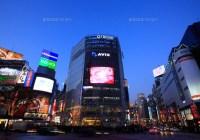 渋谷ハチ公口大型ビジョン