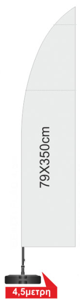 79Χ350