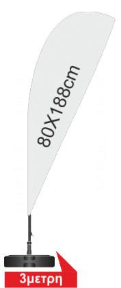 80Χ188