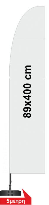89Χ400