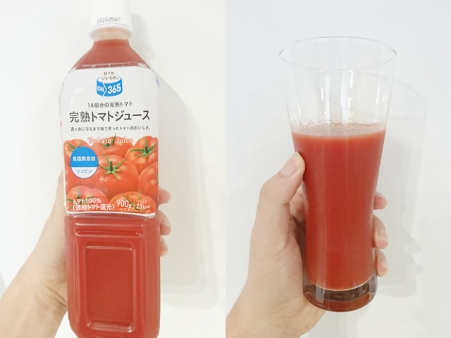 コスモスの完熟トマトジュース