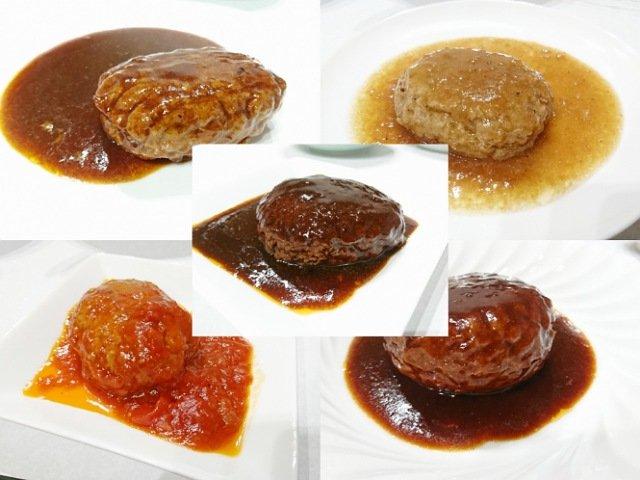 コスモスの「ハンバーグ」6種類を徹底比較!1番美味しいのはどれ?