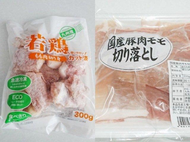 コスモスの冷凍豚肉・鶏肉・牛肉をレビュー!果たして安全なのか?