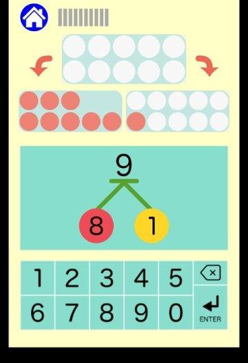 さくらんぼ計算3