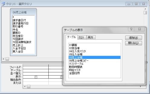 access15