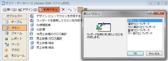 access16