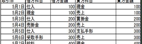 shisan07 (1)