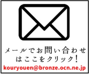 mailside