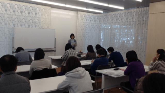 松本市ココリスト養成講座、心の勉強会、他