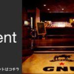 松本市貸ホール│GNU-Bar&Lounge