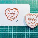 松本市│手彫りハンコ教室