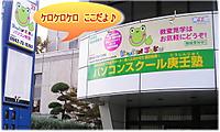 Kero_kan_3