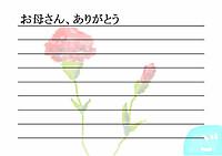 Flower_640x454_2