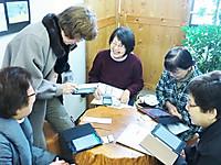 Tablet_ogori