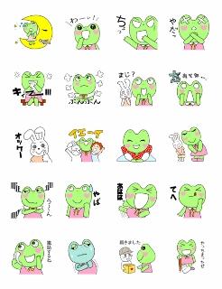 Keroko_sticker