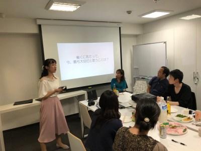 2018.10.7第3回LEARNING BARを開催(勉強会&コミュニティ開催その5)