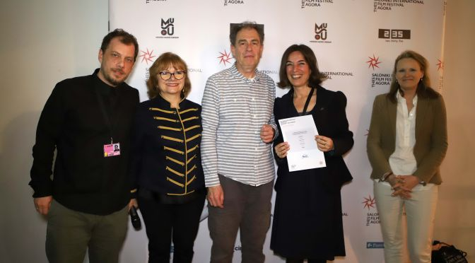 My first Film win​s its first award! the Greek Film Center Award at Docs in Progress 2019!