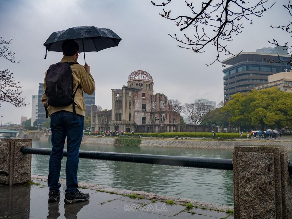 Hiroshima sous la pluie