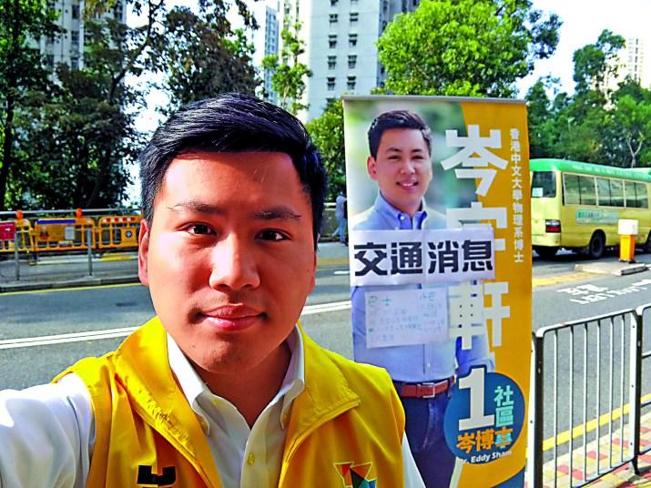 舊人退下火線 新人接棒(九龍東) – Kowloon Post 龍週